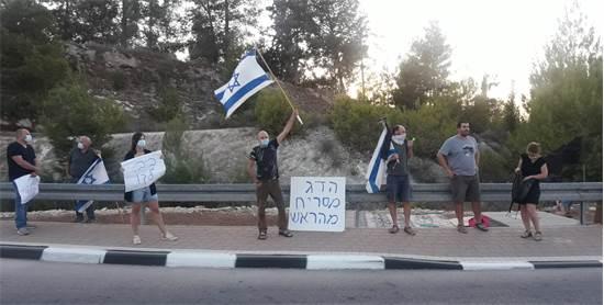 הפגנה נגד נתניהו ליד היישוב שקף / צילום: איתן אושרי
