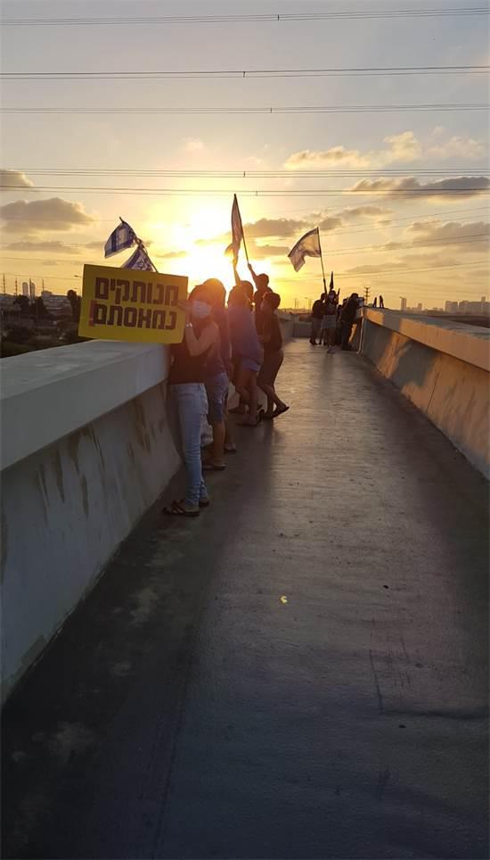 מחאה הערב בצומת כנות / צילום: אפרת דיאמנט