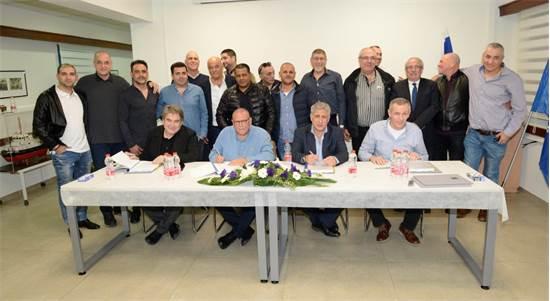 """החתימה על הסכם הרפורמה בנמל חיפה / צילום: ורהפטיג ונציאן, יח""""צ"""