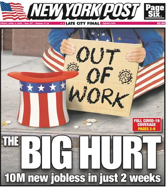 """""""בלי עבודה"""": הניו יורק פוסט / צילום: צילום מסך"""
