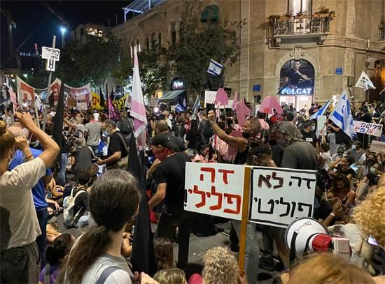 מפגינים נגד השחיתות צועדים בירושלים לעבר כיכר פריז / צילום: גלובס