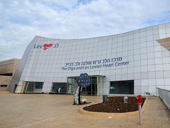 """מרכז הלב ע""""ש אולגה ולב לבייב, בית חולים שיבא / צילום: איל יצהר"""