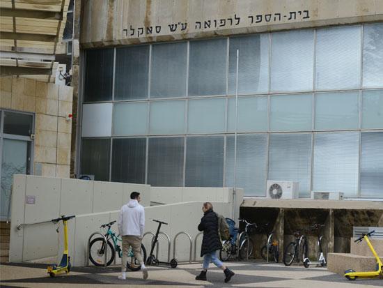 """בית הספר לרפואה באוניברסיטת תל אביב ע""""ש משפחת סאקלר / צילום: איל יצהר"""