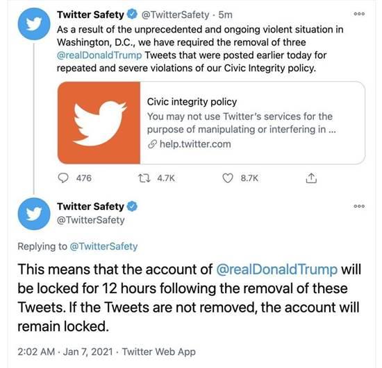 טוויטר השעתה את החשבון של טראמפ עד שיסיר ציוצים מסיתים / צילום: צילום מסך
