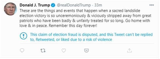 טוויטר נעלה את חשבונו של טראמפ על הפרה של כללי הרשת בציוצים שהעלה על הפריצה לגבעת הקפיטול / צילום: צילום מסך