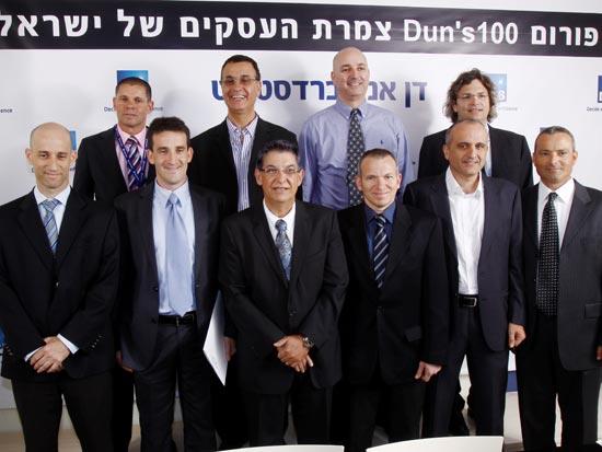 דן אנד ברדסטריט ראשי שוק ההון / צלם: יחצ