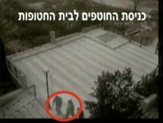 חוטפים ירושלים / צלם: משטרה