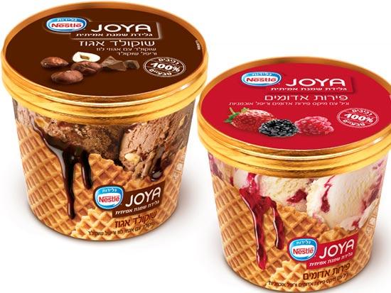 JOYA של גלידות נסטלה