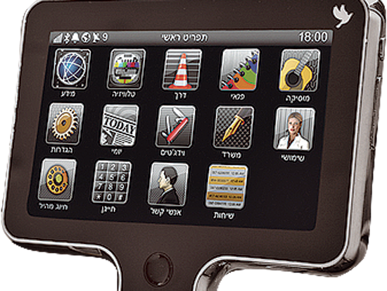 iway mobile הייטק/ צילום: יחצ