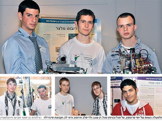 נוער שוחר מדע / צילומים: בן יוסטר ואבישי פינקלשטיין
