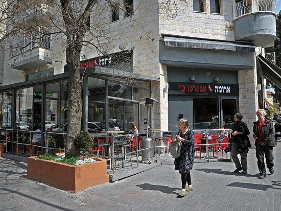ארומה ישראל / צלם איל יצהר