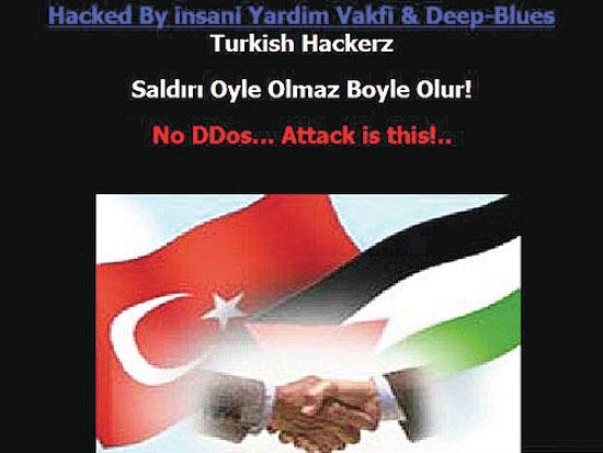 מתקפת ההאקרים הטורקיים / צלם יחצ