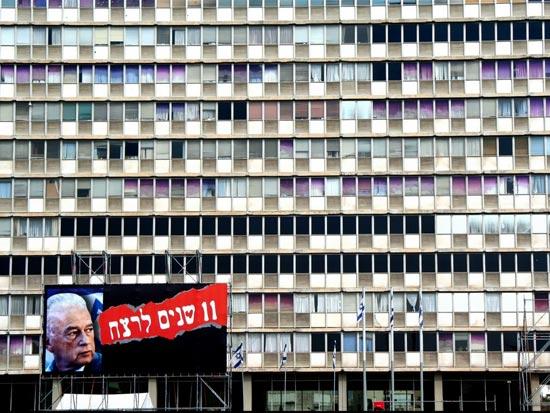 כיכר רבין / צלם שמעון רוטנברג