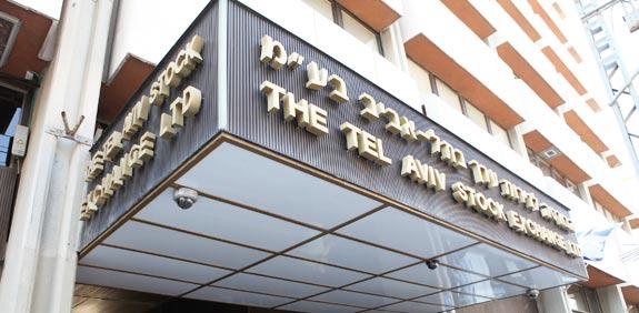 הבורסה לנירות ערך בתל אביב אחד העם / צלם: בלומברג