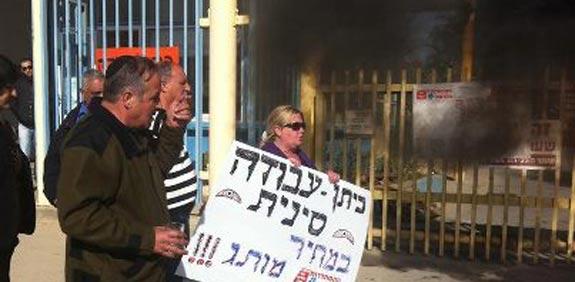 עובדי כיתן דימונה מבעירים צמיגים מול שער המפעל / צילום: שולה לוי