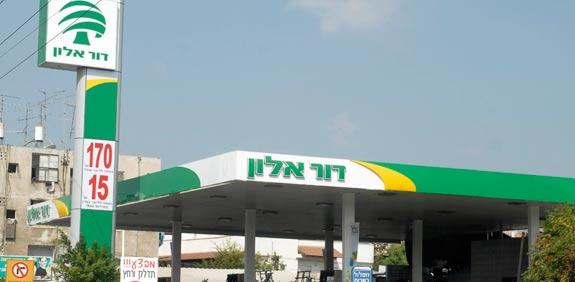 Dor Alon gas station