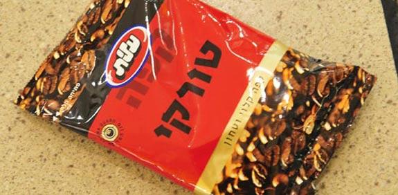 קפה טורקי עלית / צלם: תמר מצפי
