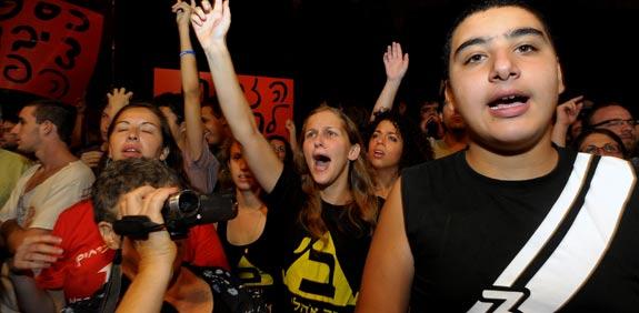 הפגנה מחאה צדק חברתי / צילום: איל יצהר