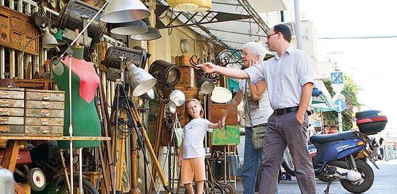 שוק הפשפשים / צילום: שלומי יוסף