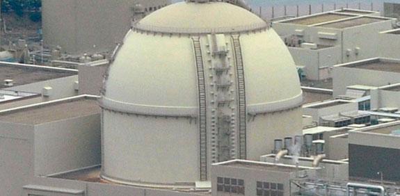 Nuclear power plant  photo: Reuters