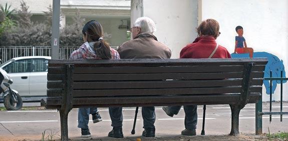 קשישים זקנים / צילום: שלומי יוסף