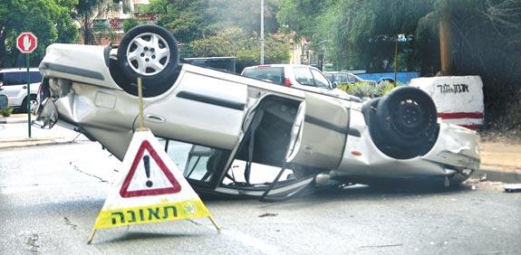 תאונת דרכים / צילום: תמר מצפי