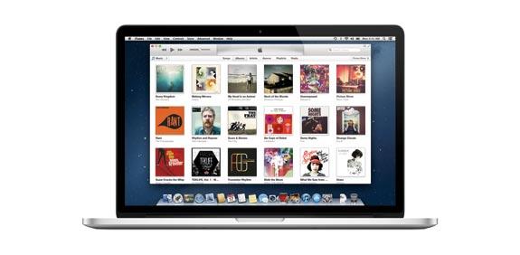 iTunes / צילום: shutterstock