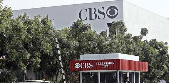 מטה CBS / צלם: רויטרס