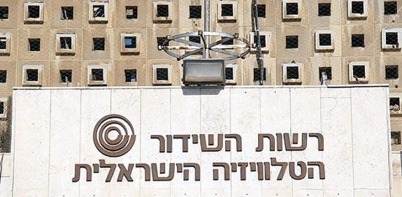בניין רשות השידור / צלם: איל יצהר