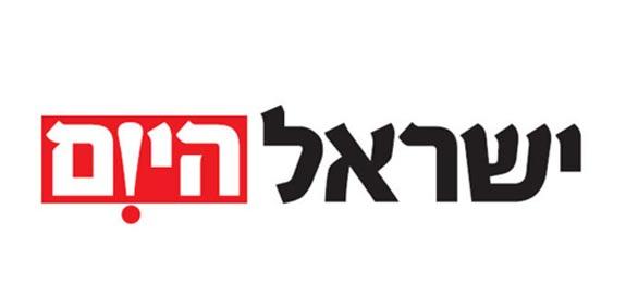 ישראל היום לוגו / צילום: יחצ