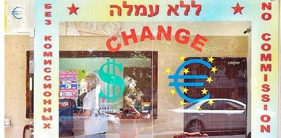 סניף צ`יינג`  CHANGE החלפת כספים  / צלם: תמר מצפי