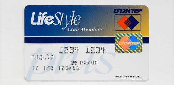 כרטיס לייף סטייל / צילום: יחצ