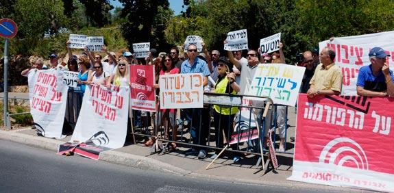 הפגנה של עיתונאי רשות השידור מול משרד האוצר  / צילום: אוריה תדמור