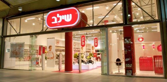 Shilav stores