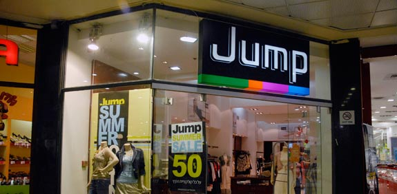 חנות ג'אמפ / צילום: תמר מצפי