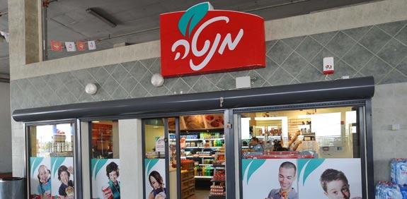 סניף של חנות מנטה / צילום: יחצ