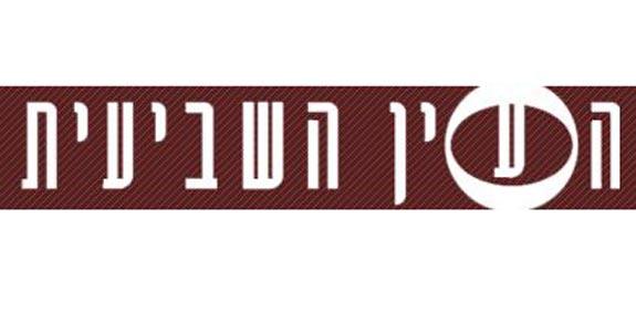 העין השביעית לוגו / צילום: יחצ