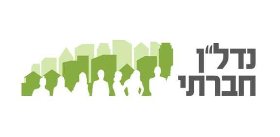 נדלן חברתי לוגו / צילום: יחצ
