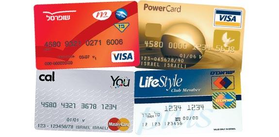 כרטיסי אשראי / צילום: יחצ