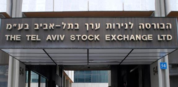 הבורסה לניירות ערך / צילום: תמר מצפי