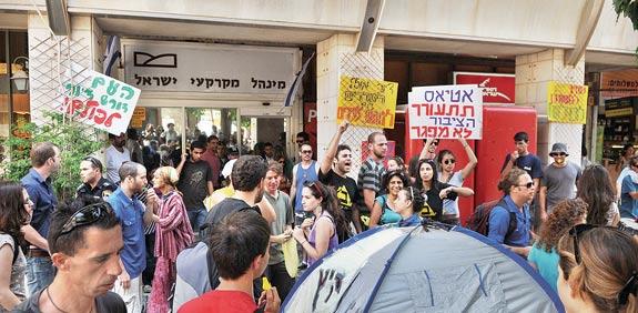 הפגנה למען דיור בר השגה / צילום: אוריה תדמור