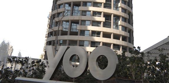 מגדלי YOO / צילום: תמר מצפי