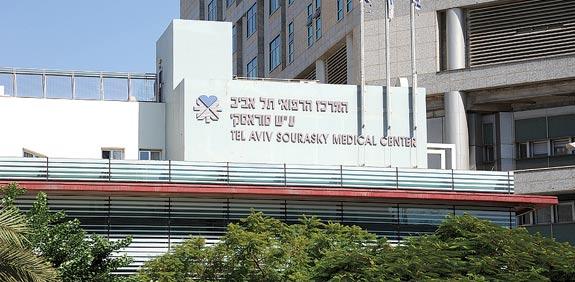 בית החולים איכילוב / צילום: איל יצהר
