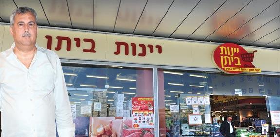 נחום ביתן / צילום: תמר מצפי שוקה כהן