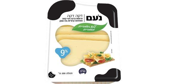 גבינה צהובה של טרה  / צילום: אלי כהן