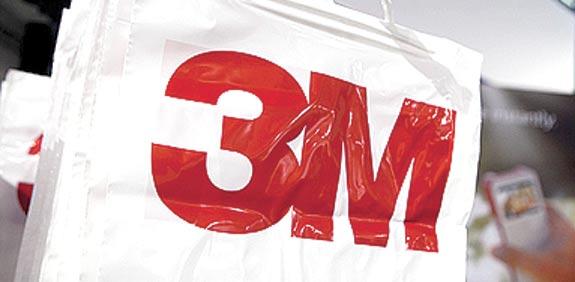 3M Photo: Bloomberg
