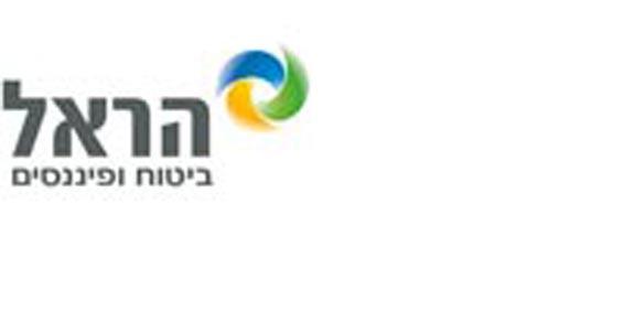 לוגו  הראל ביטוח  / צילום: יחצ