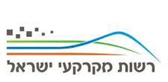 רשות מקרקעי ישראל / צילום: יחצ