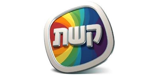 קשת לוגו / צילום: יחצ