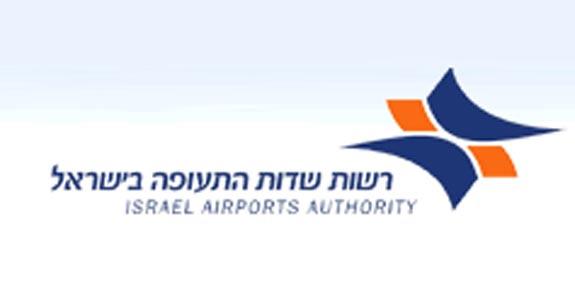 רשות שדות התעופה לוגו / צילום: יחצ